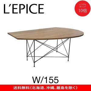 変形 ダイニングテーブル LOOP ループ W155 UV塗装 ホワイト クローム脚 日本製 オリジナル 送料無料|lepice
