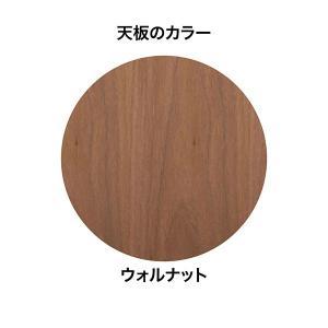 変形 ダイニングテーブル W155 木天板 ウォルナット色 木脚 日本製 オリジナル 送料無料 |lepice|04