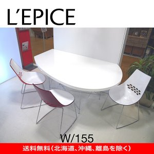 ループ ダイニング5点(テーブル&チェア4脚)セット W155 グロッシートープ|lepice