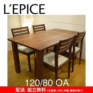 ノルディカ ダイニング5点セット 120×80cm ホワイトオークテーブル&Bタイプチェア×4脚|lepice