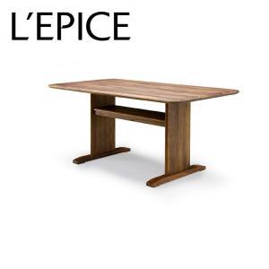 LDテーブル YUZU ウォルナット|lepice