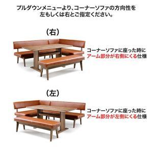LD ソファ&テーブル 4点セット YUZU ウォルナット無垢材 本革|lepice|02