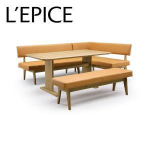 LD テーブル&ソファ 4点セット YUZU オーク無垢材 本革|lepice