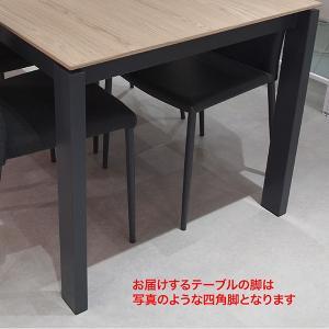伸張式 ダイニングテーブル カリガリス バロン グレイウッド×マットグレー|lepice|04