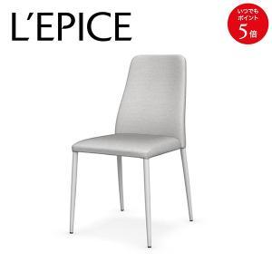 ダイニングチェア カリガリス クラブ ホワイト(2脚セット)|lepice