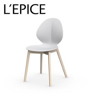 ダイニングチェア カリガリス バジル ホワイト (2脚セット)|lepice