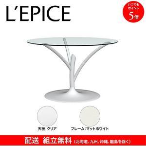 円形 ダイニングテーブル カリガリス アカシア 120cm×120cm マットホワイト×クリア|lepice
