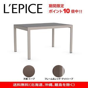 伸張式 ダイニングテーブル カリガリス キイ トープガラストップ|lepice