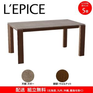 伸張式 ダイニングテーブル カリガリス オムニア セラミックヌガー×ウォルナット|lepice
