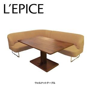 LD ソファ&テーブル アレーナ 3点セ ット(金属脚) Xランクベージュ  昇降テーブル カバーリング ウォルナット 無垢材|lepice