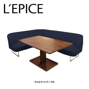 LD ソファ&テーブル アレーナ 3点セ ット(金属脚) Xランクブルー  昇降テーブル カバーリング ウォルナット 無垢材|lepice