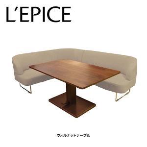 LD ソファ&テーブル アレーナ 3点セ ット(金属脚) Bランクアイボリー  昇降テーブル カバーリング ウォルナット 無垢材|lepice