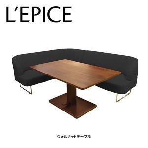 LD ソファ&テーブル アレーナ 3点セ ット(金属脚) Bランクチャコールグレー  昇降テーブル カバーリング ウォルナット 無垢材|lepice