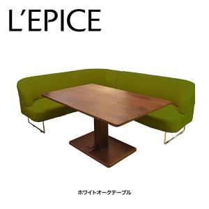 LD ソファ&テーブル アレーナ 3点セ ット(金属脚) Xランクグリーン  昇降テーブル カバーリング ホワイト オーク無垢材|lepice