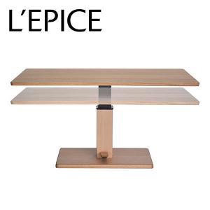 昇降式 ダイニングテーブル W135 センターリフトオーシー ホワイトオーク無垢材|lepice