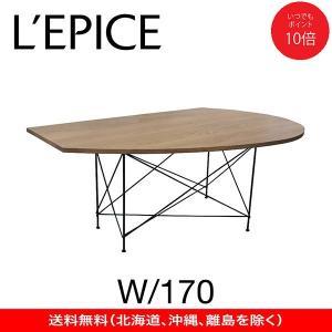変形 ダイニングテーブル LOOP ループ W155 UV塗装 ホワイト ブラック脚 日本製 オリジナル|lepice