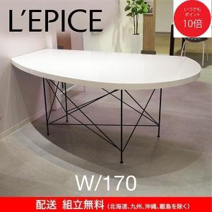 変形 ダイニングテーブル LOOP ループ W170 UV塗装 ホワイト ブラック脚 日本製 オリジナル 送料無料|lepice