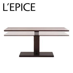 昇降式 ダイニングテーブル W120 センターリフトオーシー ウォルナット無垢材|lepice
