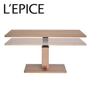 昇降式 ダイニングテーブル W120 センターリフトオーシー ホワイトオーク無垢材|lepice