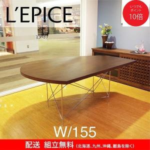 変形 ダイニングテーブル LOOP ループ W155 ウォルナット天板 クローム脚 日本製  オリジナル 送料無料|lepice