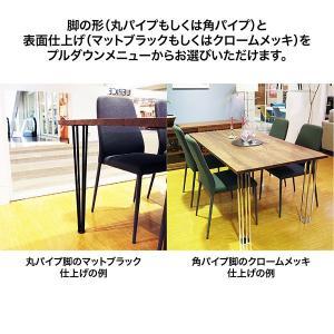 オーダー ダイニングテーブル W200   板厚2.5cm ウォルナット無垢材  マットブラック脚 日本製  L'EPICE オリジナル|lepice|03