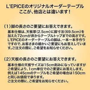 オーダー ダイニングテーブル W200   板厚2.5cm ウォルナット無垢材  マットブラック脚 日本製  L'EPICE オリジナル|lepice|04