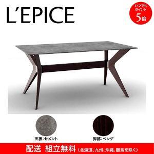 ダイニングテーブル カリガリス トウキョウ 160cm×90cm セメント(セラミック)天板×ベンゲ脚 送料無料|lepice