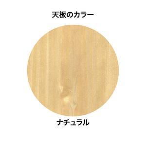 変形 ダイニングテーブル KAN II W170 木天板 ナチュラル色 木脚 日本製 オリジナル 送料無料|lepice|02