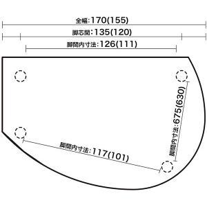 変形 ダイニングテーブル KAN II W170 木天板 ナチュラル色 木脚 日本製 オリジナル 送料無料|lepice|04