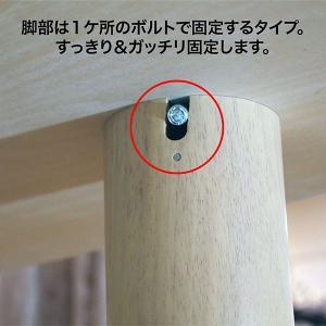 変形 ダイニングテーブル KAN II W170 木天板 ナチュラル色 木脚 日本製 オリジナル 送料無料|lepice|05