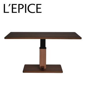 昇降式 ダイニングテーブル W135 センターリフトオーシー アルダー無垢材|lepice