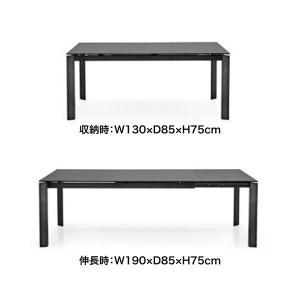 伸長式 ダイニングテーブル コヌビア バロン カリガリス リードグレイ(セラミック)天板×マットホワイト(スチール)脚 送料無料 ポイント10倍|lepice|03