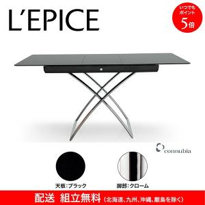カリガリス マジックジェイ Magic-J  伸張式 昇降式 テーブル ブラックガラス天板 送料無料|lepice