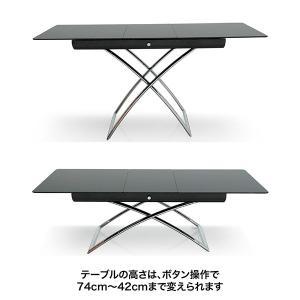 コヌビア カリガリス Magic-J マジックジェイ  伸張式 昇降式 コーヒーテーブル ブラックガラス天板 送料無料 ポイント10倍|lepice|02