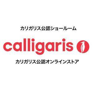 カリガリス マジックジェイ Magic-J  伸張式 昇降式 テーブル ブラックガラス天板 送料無料|lepice|04
