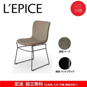 ダイニングチェア カリガリス Annie アニー  トープ座面×マットブラック脚(2脚セット)|lepice