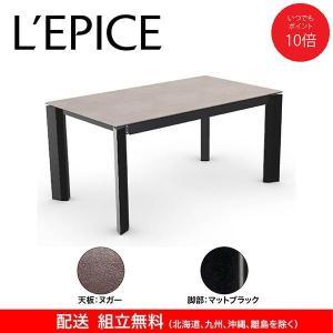 伸長式  ダイニングテーブル  デルタ  DELTA  カリガリス  160/220×90cm   ヌガー(セラミック)天板×マットブラック脚  送料無料|lepice
