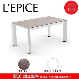 伸長式  ダイニングテーブル  デルタ  DELTA  カリガリス  160/220×90cm  ヌガー(セラミック)天板×マットホワイト脚  送料無料|lepice