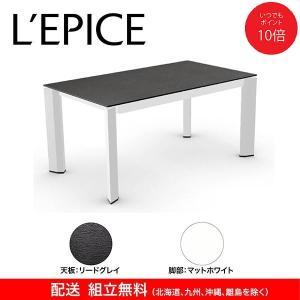 伸長式  ダイニングテーブル  デルタ  DELTA  カリガリス  160/220×90cm  リードグレイ(セラミック)天板×マットホワイト脚  送料無料|lepice