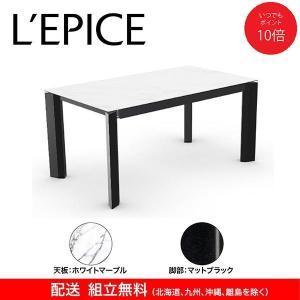 伸長式  ダイニングテーブル  デルタ  DELTA  カリガリス  160/220×90cm  ホワイトマーブル(セラミック)天板×マットブラック脚     送料無料|lepice