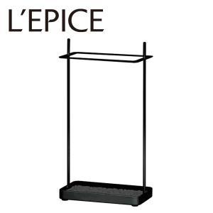 アンブレラスタンド アンテナ ブラック|lepice