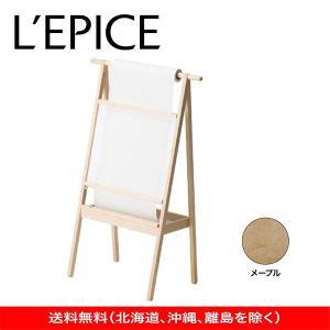 お絵描きシェルフ 子供用家具 木製 メープル コサイン 送料無料|lepice