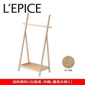 子どもラック 子供用家具 木製 メープル コサイン 送料無料|lepice