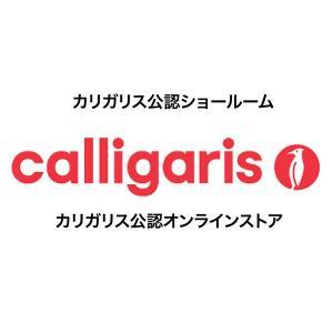 カリガリス サイドボード ホリゾン HORIZON   ガラストップ×ウォルナット W180cm  送料無料 |lepice|06
