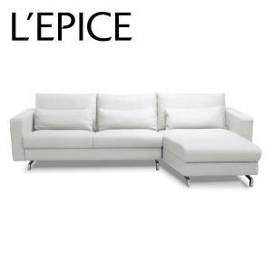 3人掛けソファ (シェーズロングタイプ) ブレラ|lepice