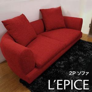 2人掛けソファ ブルーミー|lepice