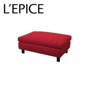 オットマン ブルーミー|lepice