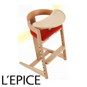 キッズチェア専用ベビーガード predict chair|lepice