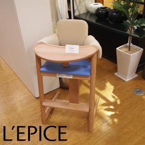 キッズチェア専用ベビークッション predict chair|lepice