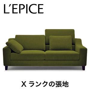 国産 2人掛け Xファブリックソファ フレッド(FRED) グリーン レギュラー&ハイバック可変式 カバーリング対応|lepice